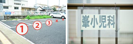 parking06